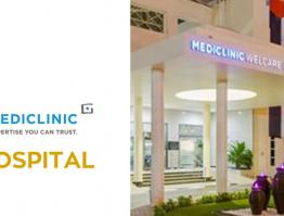 Welcare Clinic, Oasis Center