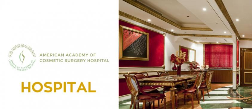 American Hospital for Cosmetic Surgery